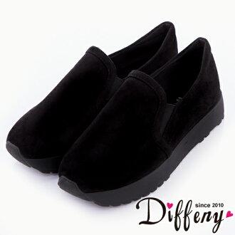 Diffeny 英倫風格-復古素面仿麂皮樂福鞋-黑