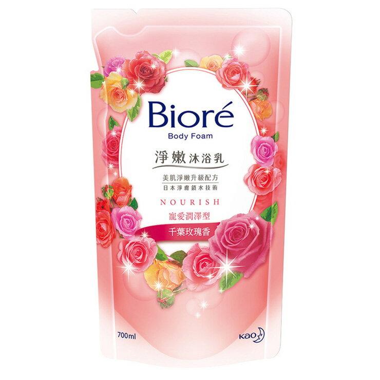 Biore蜜妮 淨嫩沐浴乳 寵愛潤澤型 千葉玫瑰香 補充包 700ml