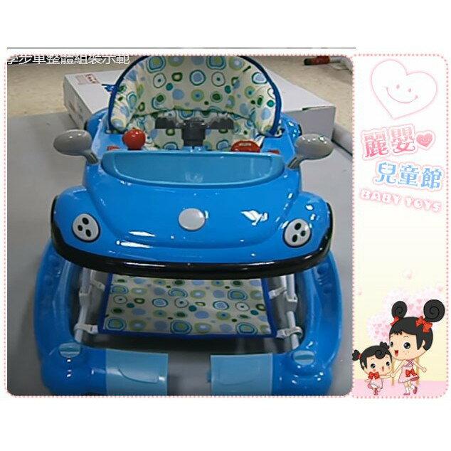 麗嬰兒童玩具館~台灣製-碰碰小汽車多功能二用搖馬學步車可拆玩具