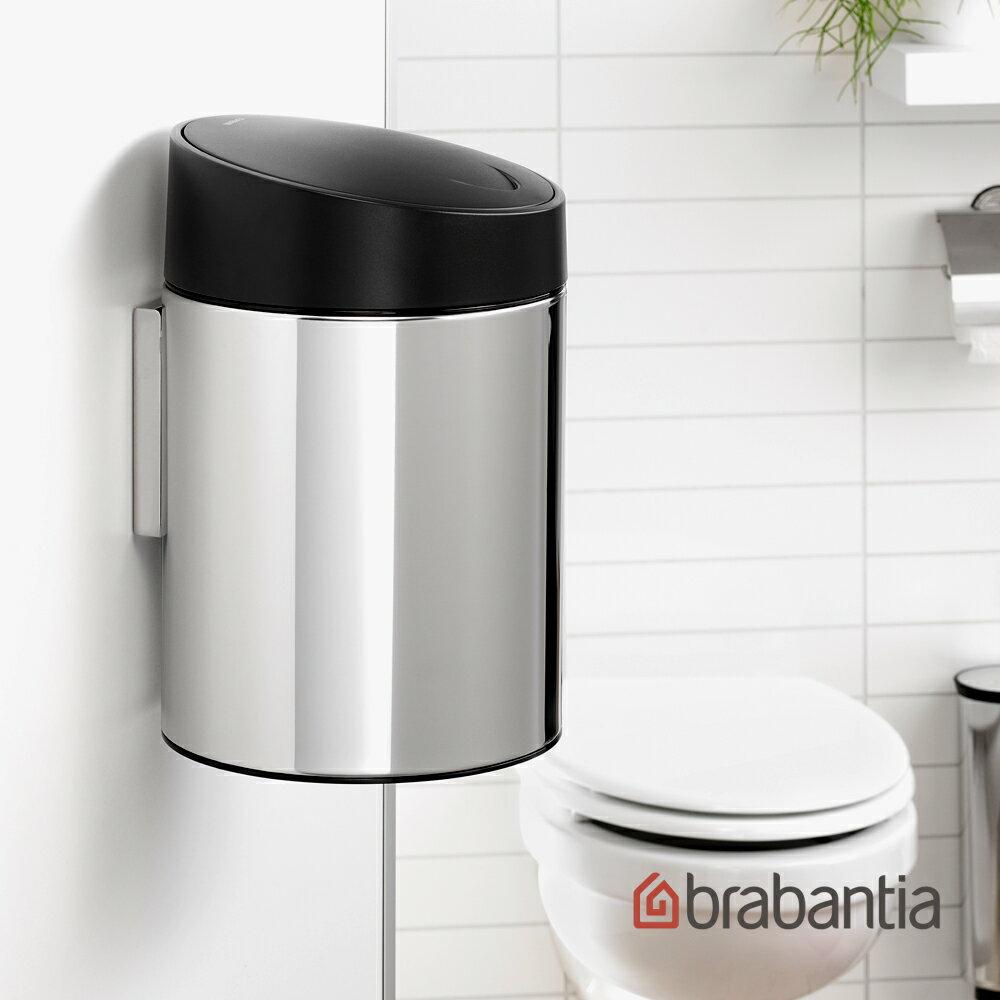 【荷蘭BRABANTIA】滑蓋式亮面垃圾桶(黑蓋)-5L