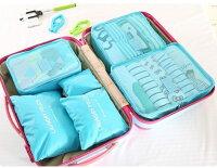 小旅行必備行李袋收納推薦到韓式旅行六件組 行李箱壓縮袋旅行箱 旅行收納袋 包中包 收納袋 ♚MY COLOR♚【N014】就在Mycolor推薦小旅行必備行李袋收納