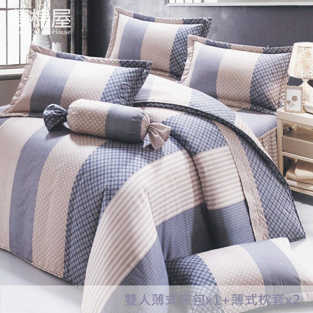 夢棉屋-台製40支紗純棉-加高30cm薄式雙人床包+薄式信封枕套-英倫風情-藍