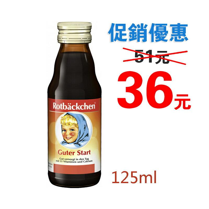 """德國 紅頰天使 機能性富鈣營養補充元(幼兒配方)/ Rotbäckchen """"Good Morning""""125ml/瓶"""