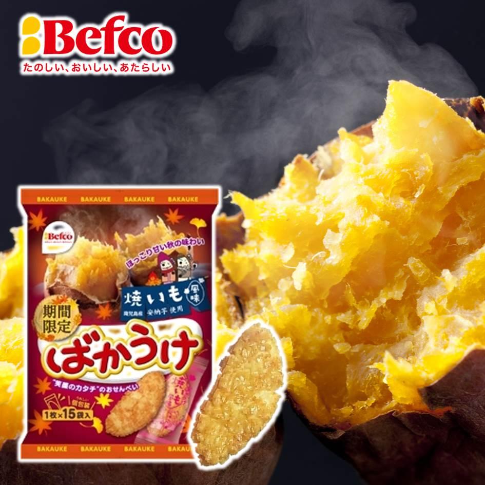 【Befco栗山】期間限定 月亮米果-烤番薯風味15枚入 鹿兒島 安納芋 仙貝 93g 日本進口米果仙貝