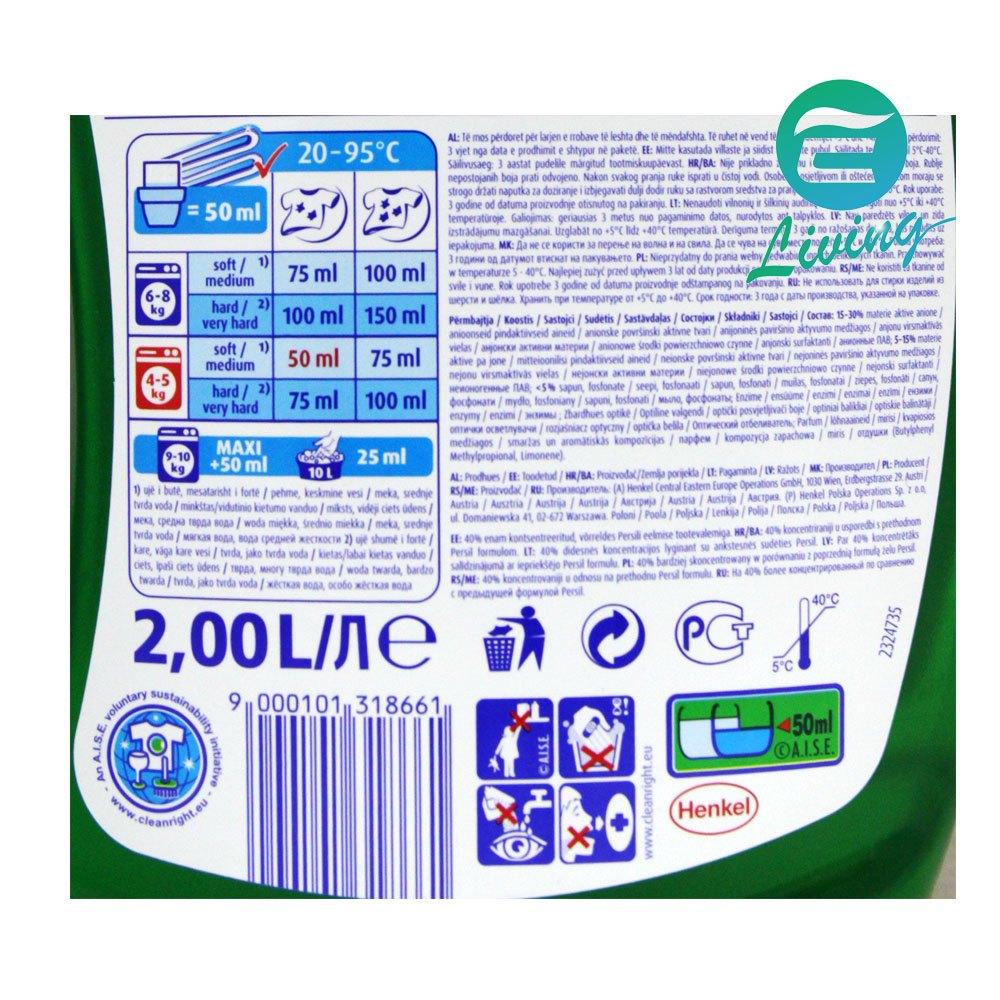 德國Persil 濃縮高效能洗衣精2Lx4瓶 (藍色 / 綠色)|平均222 / 瓶 一瓶約40杯 歐洲進口 市場最低價【免運】 5