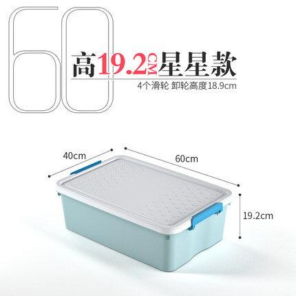 床底收納箱 特大號加厚收納箱塑膠家用衣服整理箱超大容量儲物箱子收納盒『TZ3131』