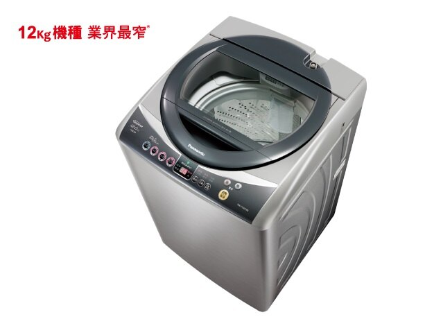 Panasonic國際牌 NA-V120YBS 12KG洗衣機  【零利率】※熱線07-7428010