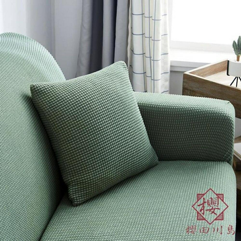 四季通用沙發蓋布墊簡約加厚全包沙發套罩北歐風格【櫻田川島】