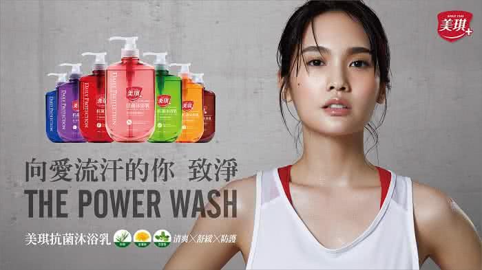 美琪 抗菌沐浴乳/白麝香+日本綠茶萃取 680ml