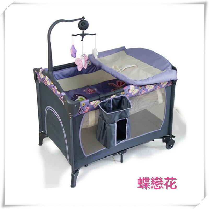多功能遊戲床 嬰兒床 摺疊床 攜帶嬰兒床 附尿布台 音樂鈴