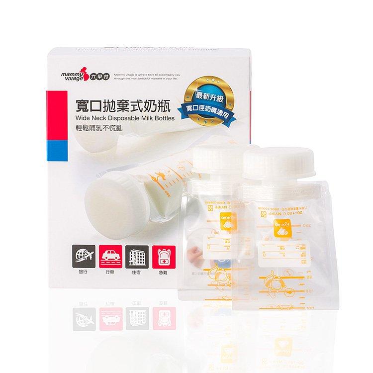 六甲村 - 寬口拋棄式奶瓶250ml (5入)