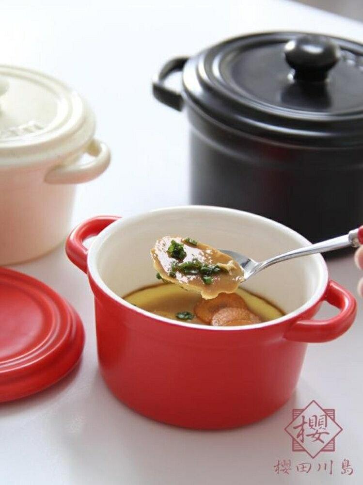 陶瓷蒸蛋羹碗帶蓋環保耐高溫寶寶輔食碗甜品燕窩燉盅【櫻田川島】