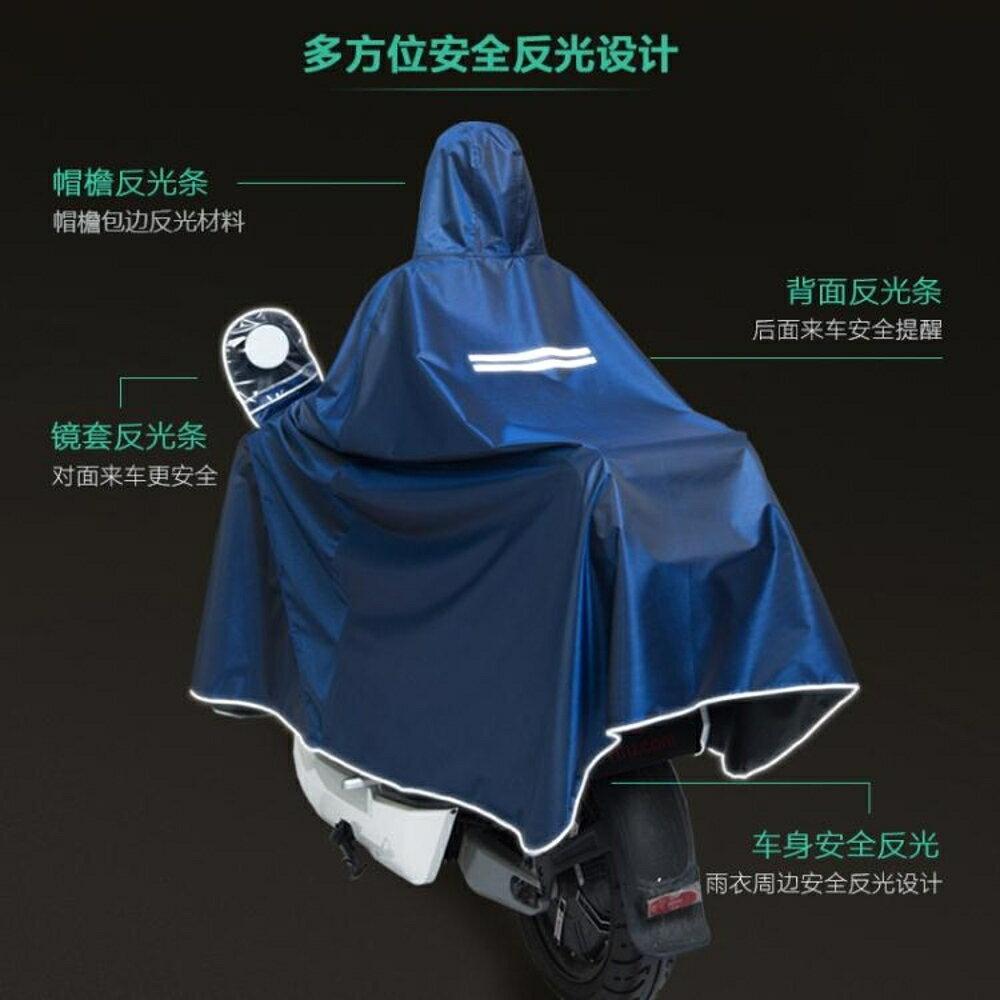 雨衣電瓶車成人男女摩托車雨衣騎行雨披加大加厚單雙人電動自行車 雙12購物節