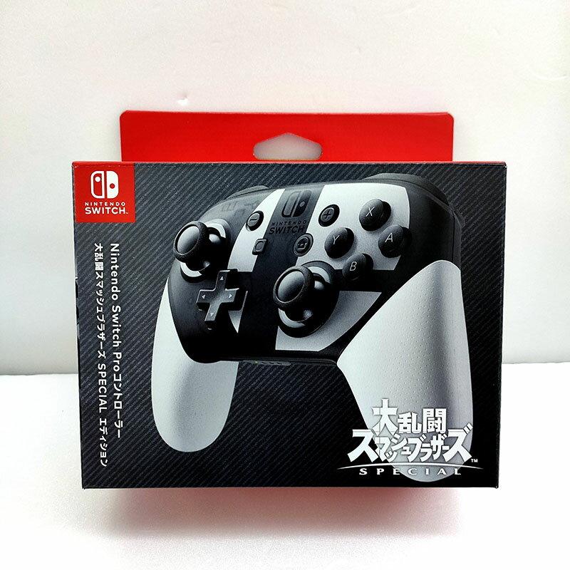 【預購9月】Nintendo Switch Pro 控制器 手把 明星大亂鬥  特別版控制器 NS PRO 台灣公司貨