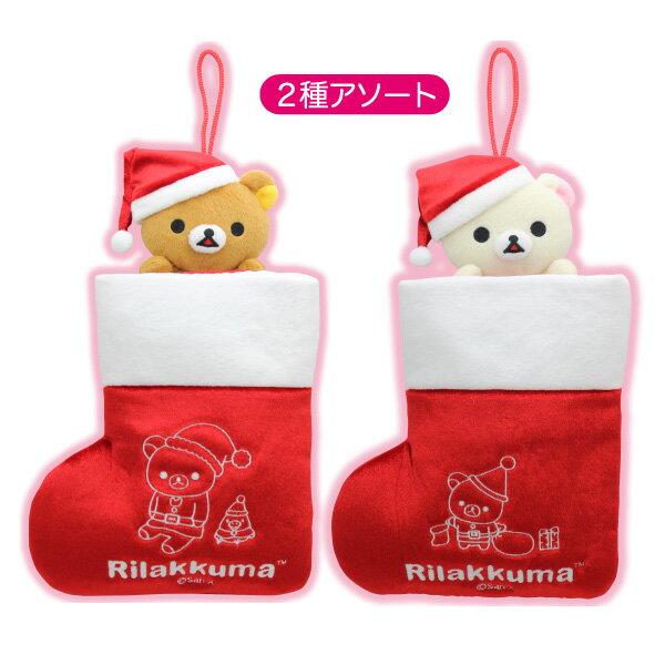有樂町進口食品 日本空運 限定款 只有1組 拉拉熊玩偶襪(拉拉熊款&小白熊各1) 4977629616010 0
