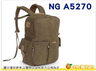 國家地理 National Geographic Africa NG A5270 雙肩後背包 非洲系列 5270 正成公司貨