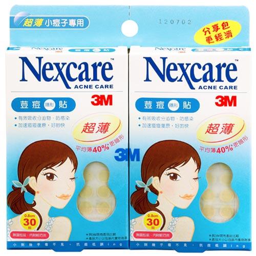 來易購:3MNexcare荳痘隱形貼超薄小痘子專用分享包