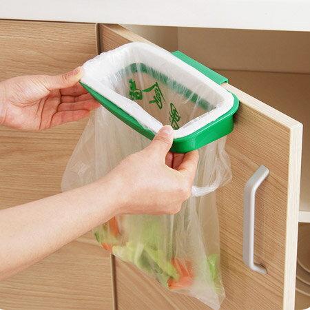 居家創意 櫥櫃門背式垃圾袋掛架 廚餘 廚房 收納 可掛式 門掛式【N202190】