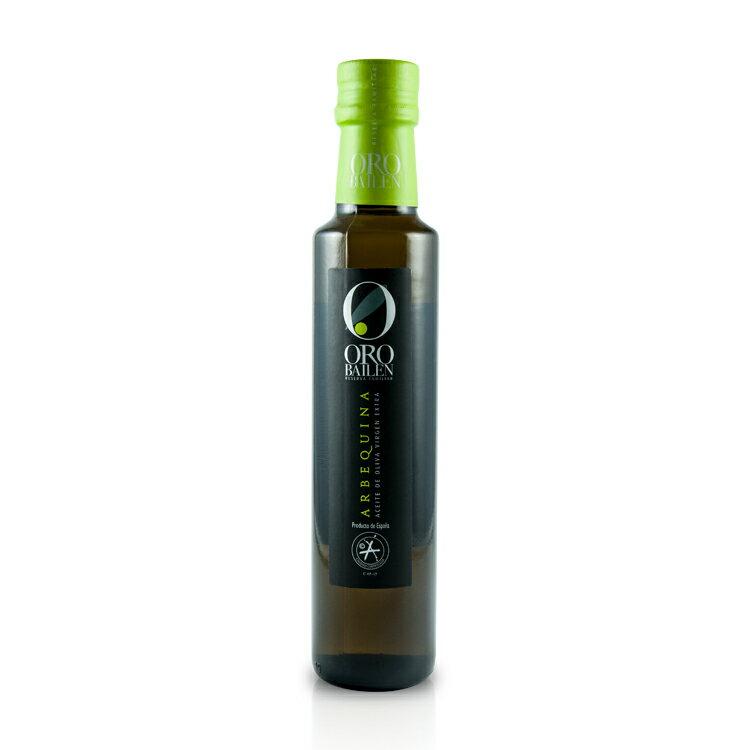 【皇嘉 Oro Bailen】皇家級王室御用橄欖油-Arbequina 250ML