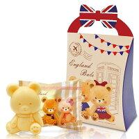 婚禮小物推薦到一定要幸福哦~~英國貝爾-熊熊抗菌皂50g-英倫款, 婚禮小物,送客禮,姐妹禮