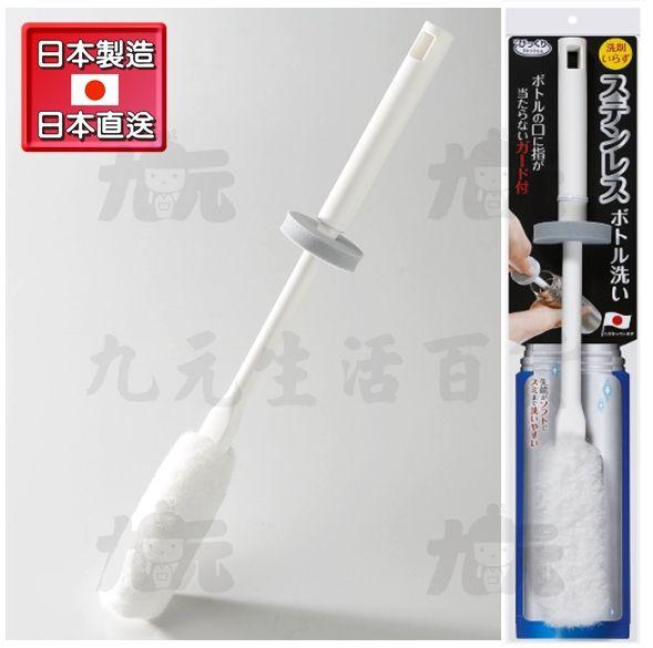 【九元生活百貨】日本製大長柄洗杯刷40cm洗瓶刷奶瓶刷水瓶清潔刷日本直送