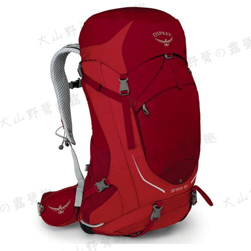 【露營趣】中和 附手電筒背包套 Osprey Stratos 50公升 登山背包 重裝背包 健行背包 自助旅行背包
