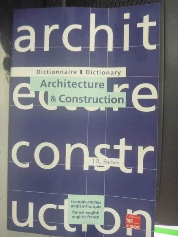 【書寶 書T8/字典_XGN】Dictionnaire Architecture   Co