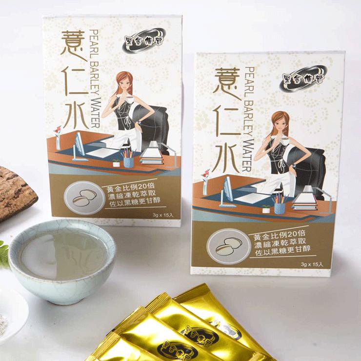 【黑金傳奇】薏仁水(每包3g x 15包,45g)有效期限2017年8月