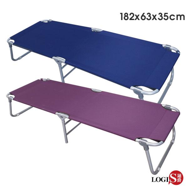 邏爵LOGIS皮多納簡約帆布二折床露營床折合床看護床陪伴床二色【CJ168】