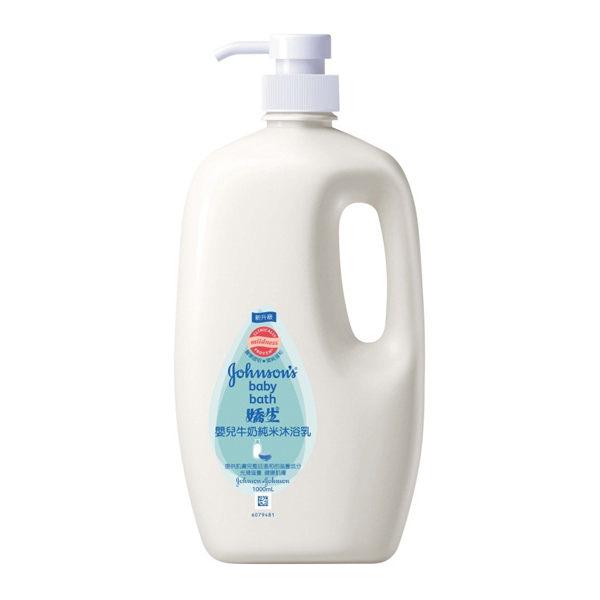 嬌生嬰兒牛奶純米沐浴乳 1000ml