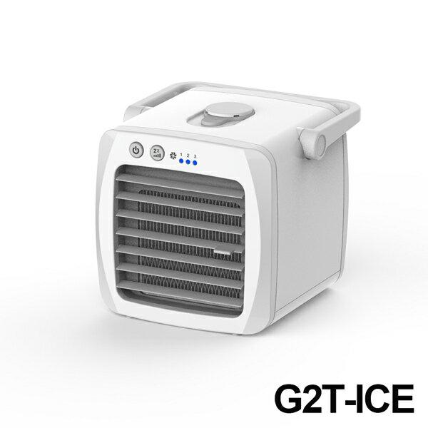 G2T-ICE可攜式負離子專利微型個人式冰冷扇