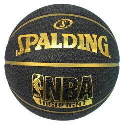 SPALDING 斯伯丁彩色籃球 73-901 (黑色燙金字)7號/一個入{特720} NBA籃球 室外內通用耐磨籃球~銘
