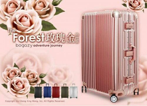 【加賀皮件】ARTBOX 超次元 輕量PC鏡面鋁框 29吋 行李箱 旅行箱 ART-802-29