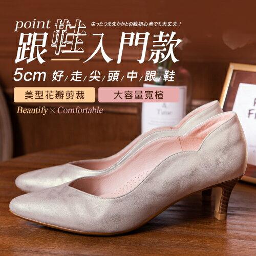 BONJOUR☆初學者OK!美型大容量5cm氣墊尖頭中跟鞋Kitten heels【ZB0374】8色 0