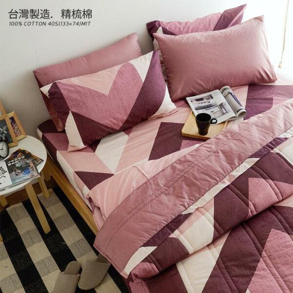 絲薇諾精品寢飾館:床包兩用被套組雙人【笛卡兒-紅】含兩件枕頭套四件組,精梳棉台灣製絲薇諾