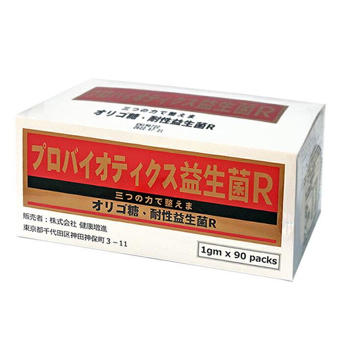 秉新 好益生耐性菌 粉劑 90包/盒 益生菌