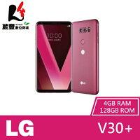 LG智慧型手機推薦到✿2月限定APP領券滿千折百✿【贈背蓋保貼組+卡娜赫拉保溫罐】LG V30+ H930DS (4G/128G) 戀戀紅 6 吋大螢幕影音旗艦機就在葳豐數位商城推薦LG智慧型手機