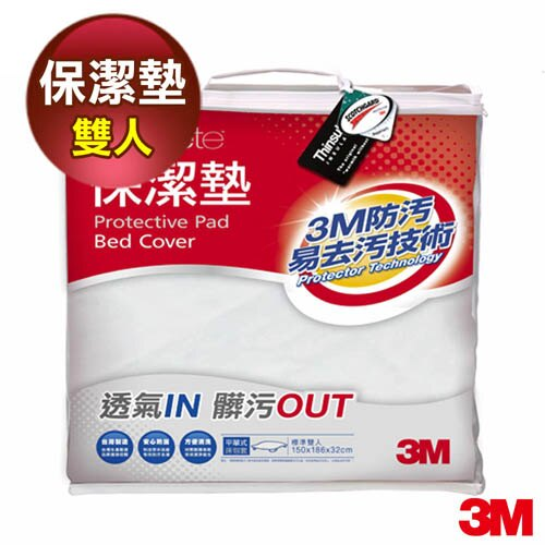 3M 保潔墊包套-平單式(雙人5x6.2尺) 0
