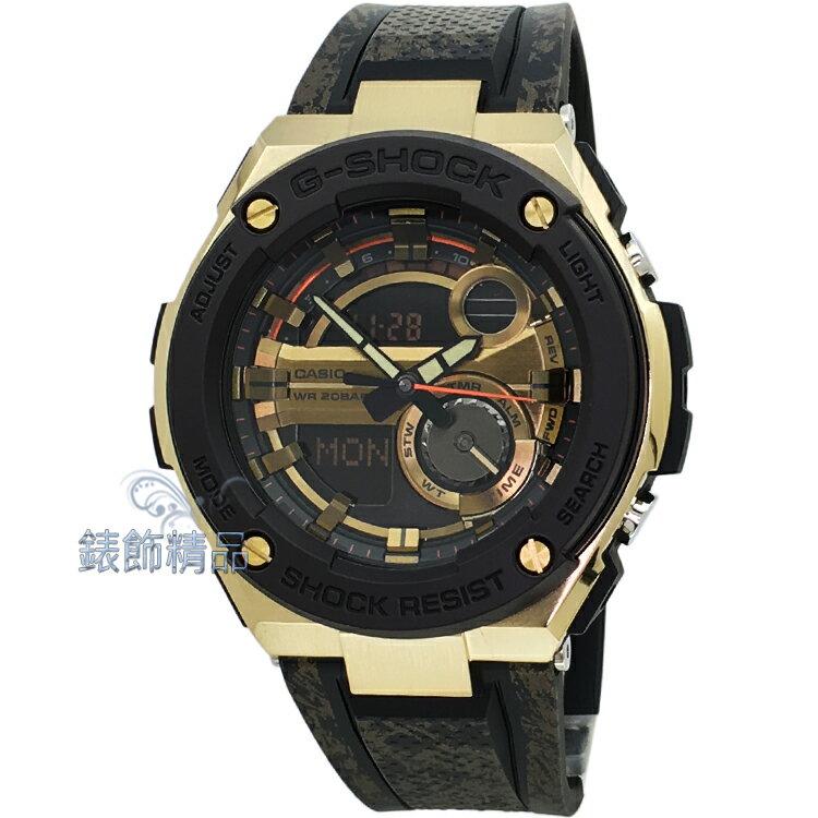 【錶飾精品】現貨CASIO卡西歐G-SHOCK分層防護構造 黑X金 GST-200CP-9ADR 運動男錶 全新原廠正品