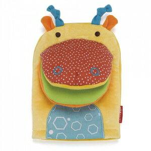 媽咪講故事的必備玩具 SKIP*HOP長頸鹿草原鏡子手偶 - 長頸鹿(庫存已不多,欲購從速)