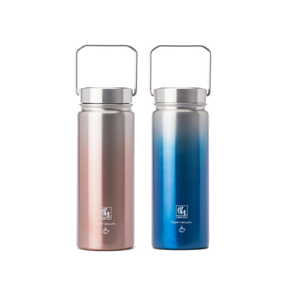 鍋寶 316不鏽鋼真空內陶瓷保溫瓶 560ML (二色任選)