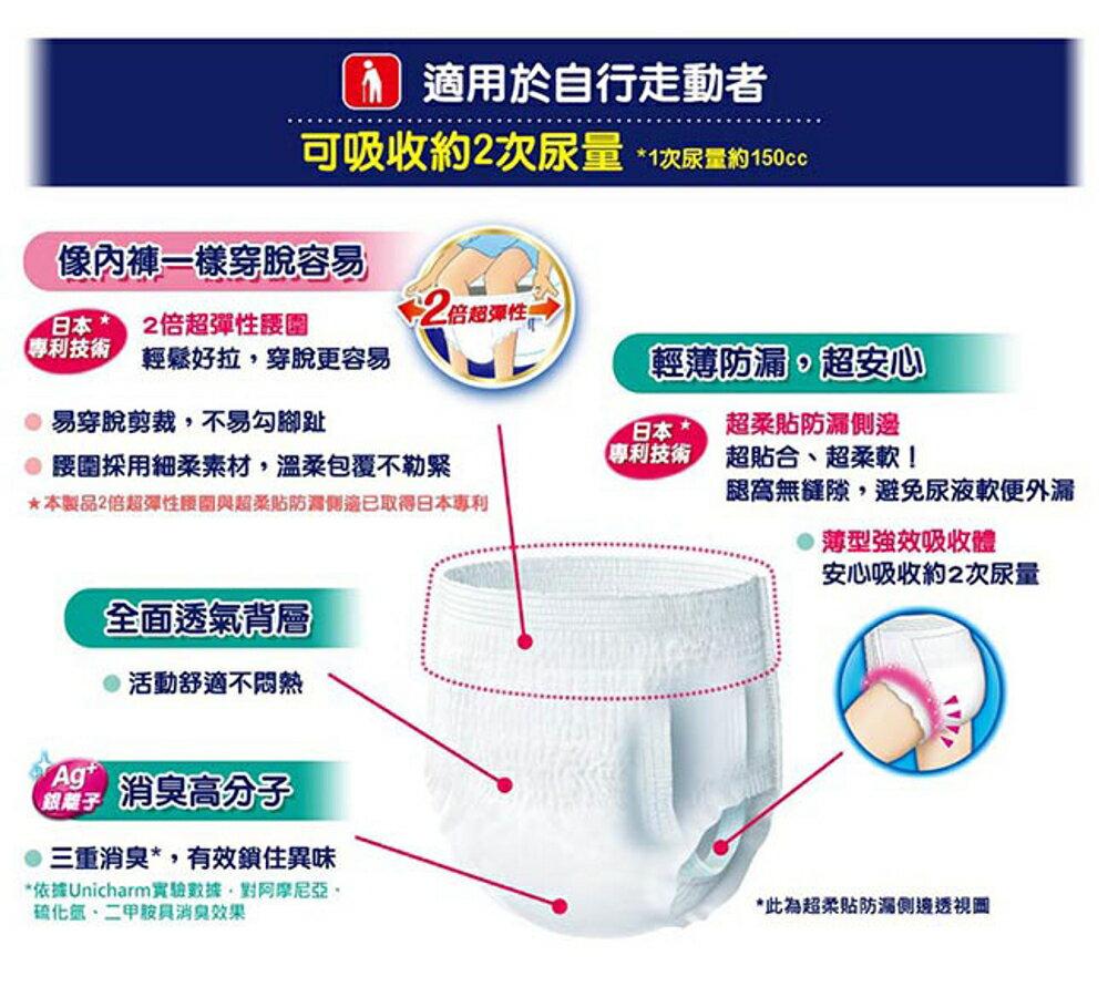來復易 長時間安心復健褲(XL)(12片 x 4包/箱) 箱購│9481生活品牌館【雙12購物節】
