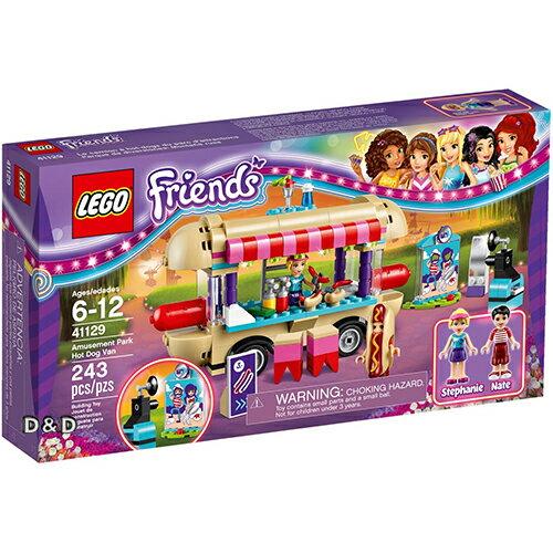 樂高積木LEGO~ LT41129 ~Friends 姊妹淘系列 ~ 遊樂園熱狗車