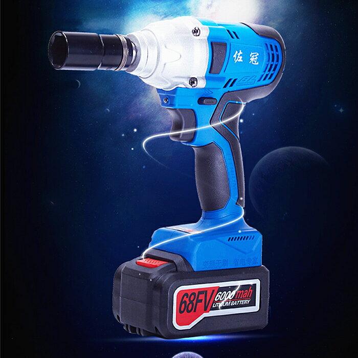 電動扳手 鋰電動扳手沖擊汽車腳手架子工 木工無刷電動扳手套筒