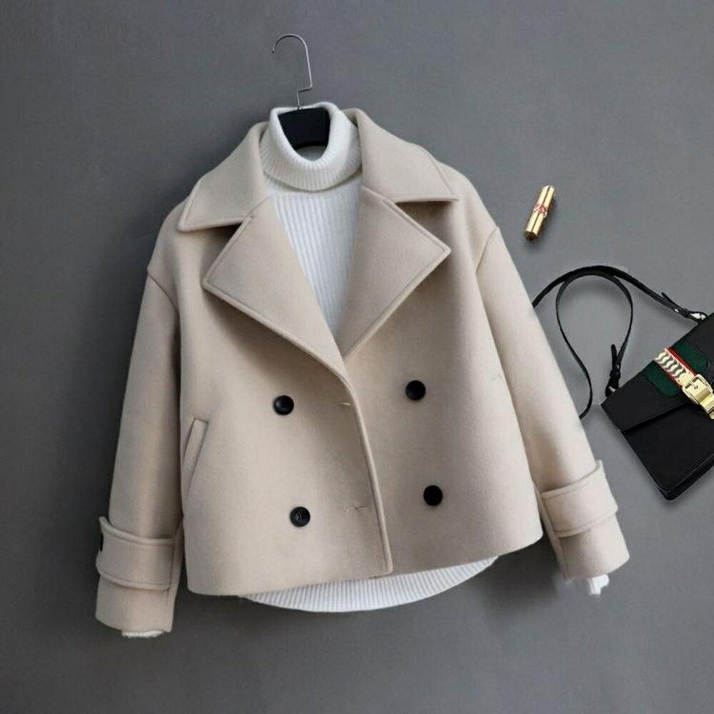 短版大衣 寬鬆休閒毛呢外套女短款雙排扣呢子大衣潮  都市時尚