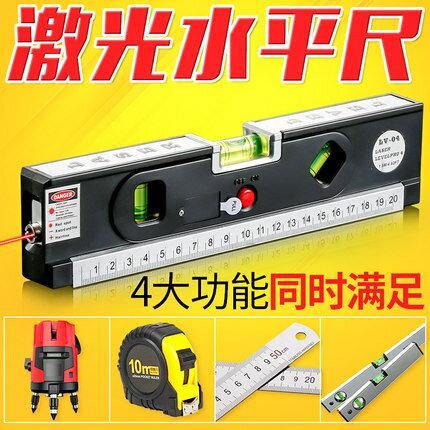 電子鐳射水準尺紅外線 高精度家用裝修水平儀迷你鐳射打線工具
