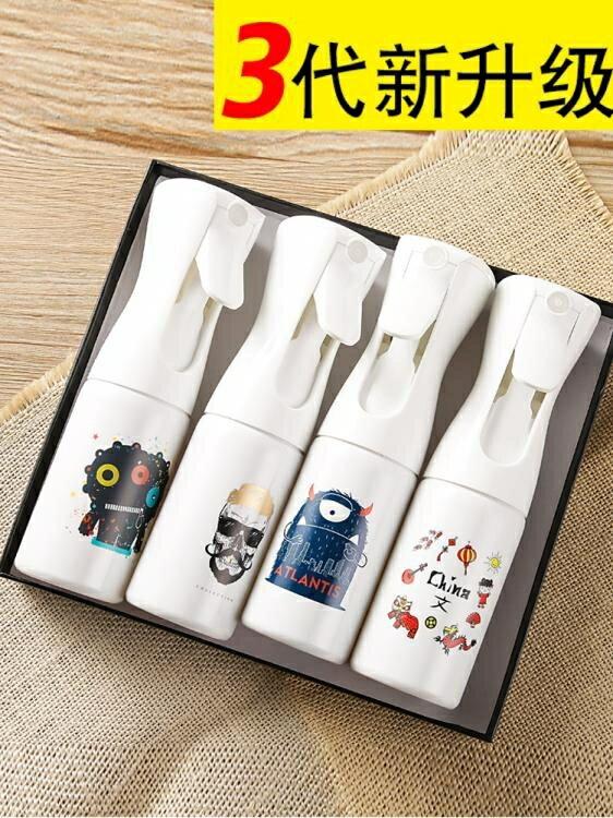 噴霧器 消毒酒精小噴壺噴霧瓶高壓細霧化空瓶噴壺化妝補水噴水壺清潔專用