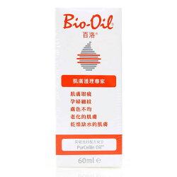 Bio-Oil 百洛 專業護膚油/美膚油 60ml【A005171】《Belle倍莉小舖》
