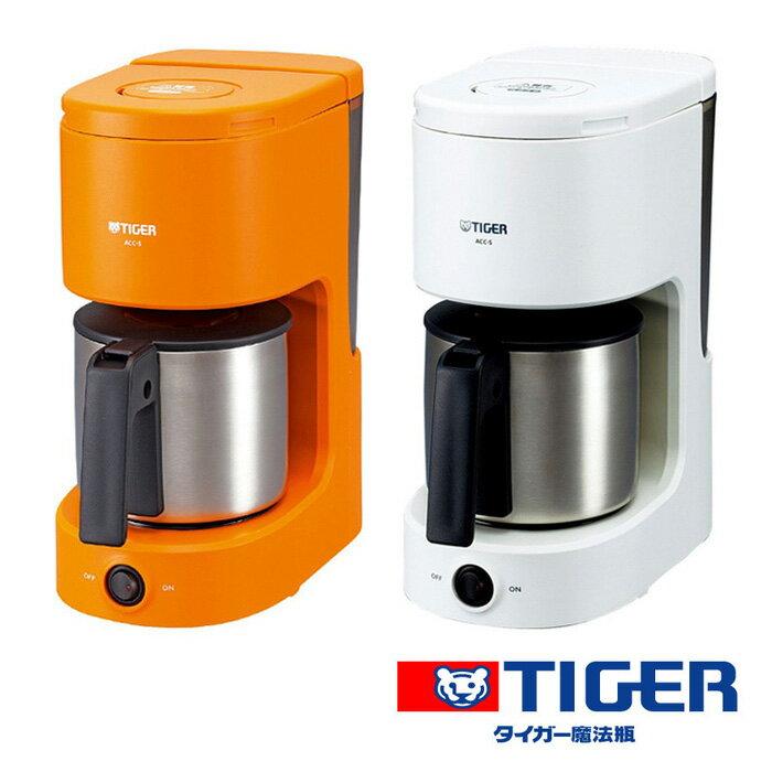 日本必買 免運/代購-日本虎牌Tiger/全自動咖啡機/滴漏式/0.81L(1~6人份)/ACC-S060。共2色