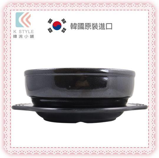 韓國 拌飯專用 韓國 陶鍋 19cm (含底盤) 韓式拌飯 石鍋拌飯 7號陶鍋 拌飯專用 CH-7 石鍋
